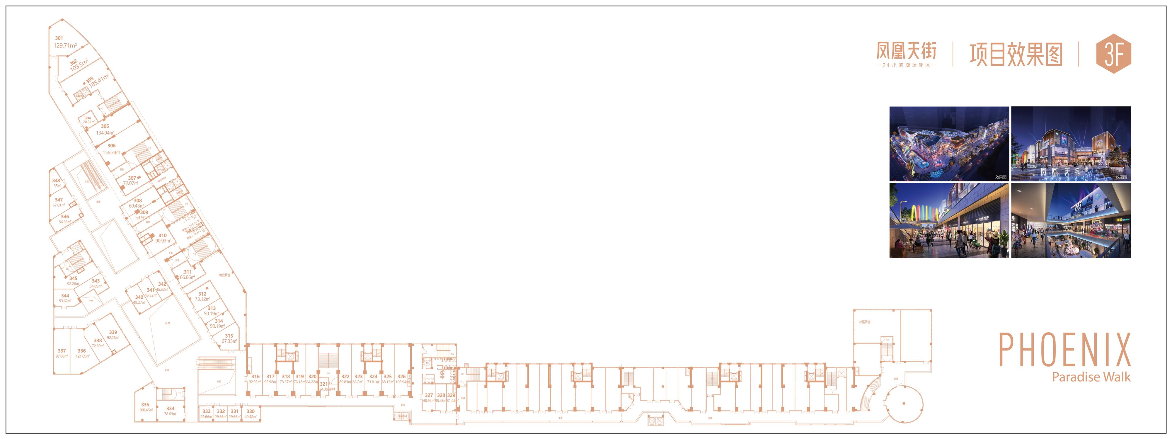 商业户型图(1)-0㎡