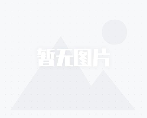 衡阳住宅与房地产信息网
