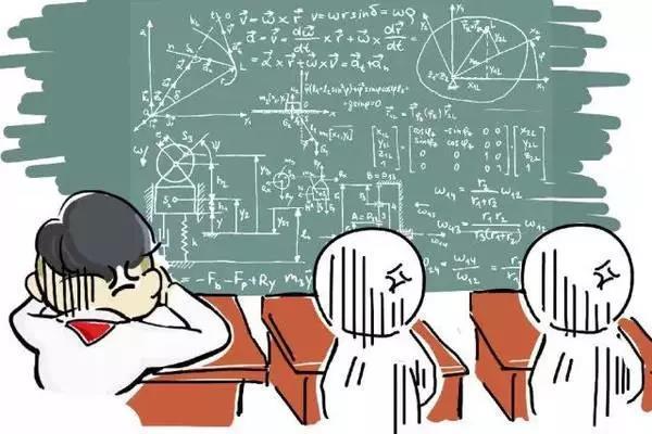 上课时数学老师总是这么说