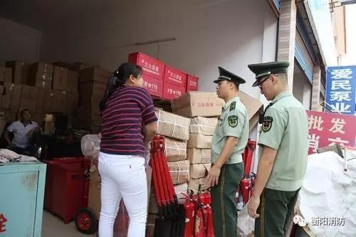 衡阳支队举办高层建筑住宅小区 消防安全管理现场观摩交流会