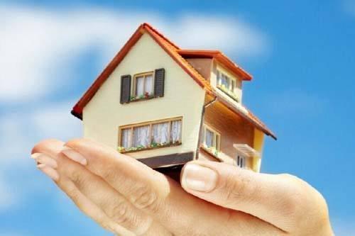利率上浮买房压力增大 刚需还是应尽早入手
