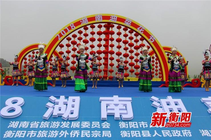 2018湖南省首届油菜花节在衡阳县华山村开幕