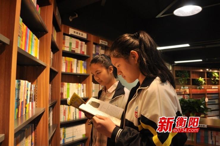 衡阳市最大青少年阅读基地落户衡南县第二中学