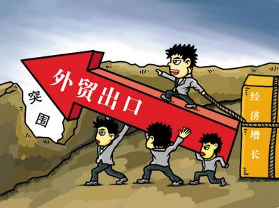 """衡阳市外贸稳增长亮出""""成绩单"""",进出口总额25.25亿美元!"""