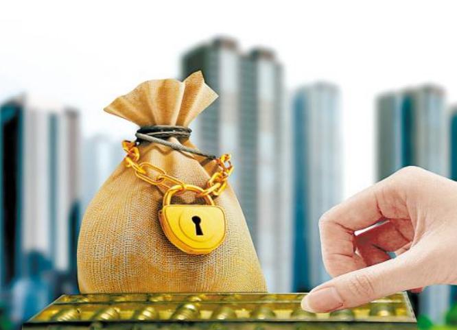 专家:房贷利率下调不代表放松楼市调控