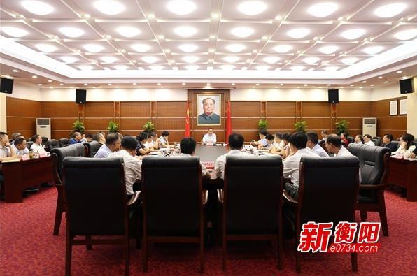 """衡阳启动湘江保护和治理第三个""""三年行动计划"""""""