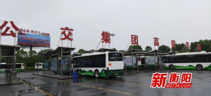 衡阳市城区公交IC卡充值和扫码支付系统全面升级