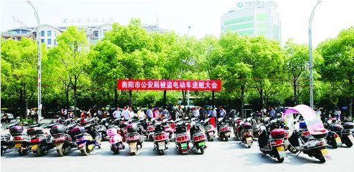 衡阳电动自行车登记管理两周年,交出城市治理优秀答卷