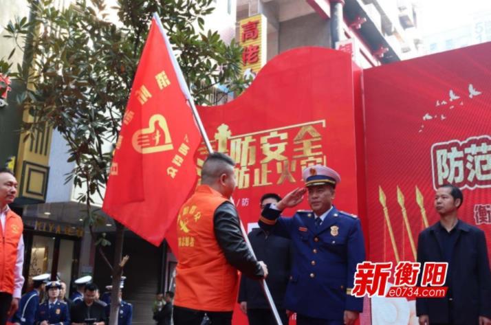 橙光耀眼!全省首条消防宣传主题文化街亮相衡阳市