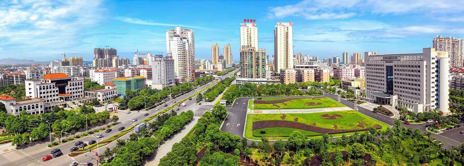 1月1日起 湖南人迎来一大波好消息和新规!