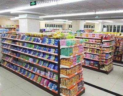 我市大中型商场超市均已复工
