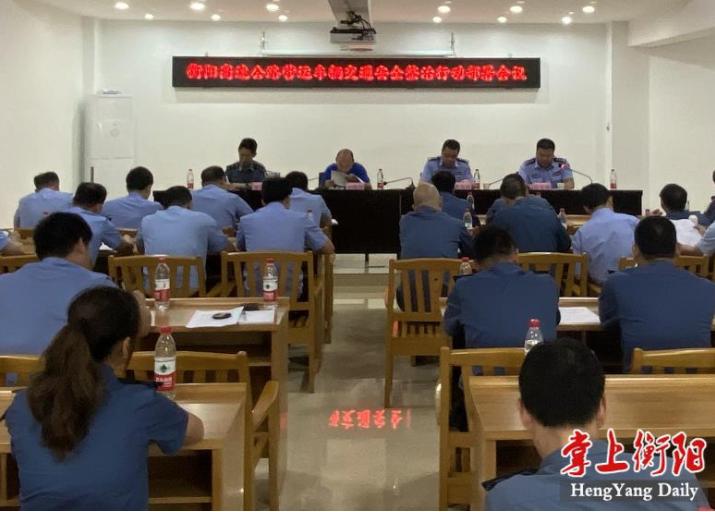 衡阳交通安全整治专项行动6月1日起启动!重点查这些违法行为