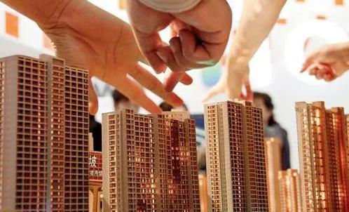 2020房企品牌价值50强揭晓 中海万科恒大名列三甲