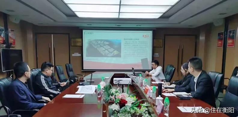 衡阳华耀城与苏宁置业要做什么?